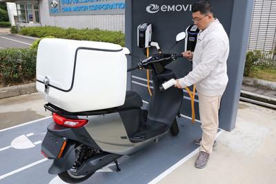 eMOVING電動機車搶進商用市場