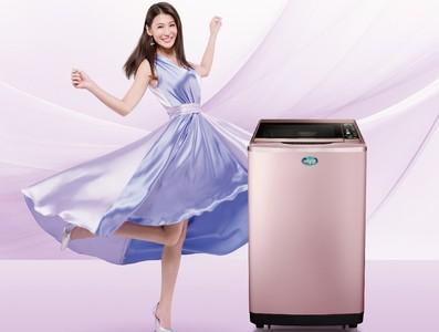 大容量窄機身  洗衣機的空間魔法