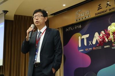 鴻海董座劉揚偉首度主持法說會 本週登場聚焦五大議題