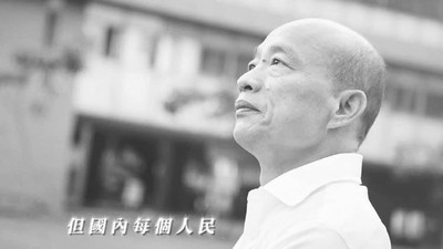 王浩宇稱韓國瑜迴光返照 持續告急蔡英文