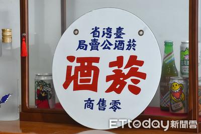 台酒最年輕董事長丁彥哲點子多 「鐵牌子」將重現柑仔店!