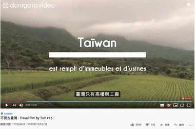 7句話勸告「不要去台灣」 網友感動到哭