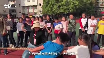 小學生拔河賽班導鬼步舞加油超搶戲