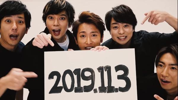 ▲▼ARASHI預告開直播,台粉瘋猜「亞巡來了!」(圖/翻攝自YouTube/ARASHI)