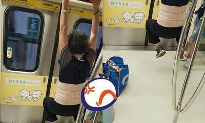 搭綠線捷運!護腰嬤「掛車廂扶手」復健