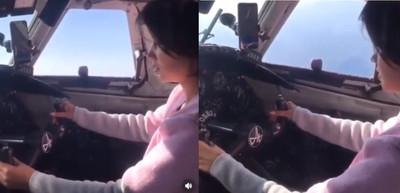 女乘客爽PO高空開飛機 「親密機長」一旁幫錄影