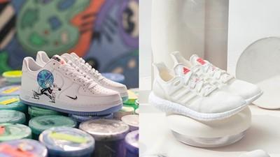 潮到無汙染!Nike、愛迪達推「自我回收再製」球鞋  耐用度嚇死你