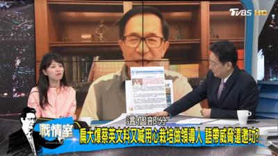 高嘉瑜籲陳水扁 找韓國瑜考慮特赦