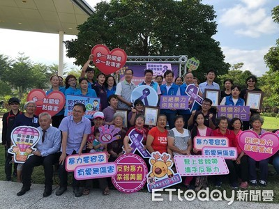 台東縣政府舉辦紫色溫柔音樂會