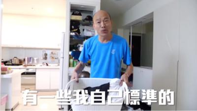 卓榮泰酸韓洗內褲:請國民黨振作