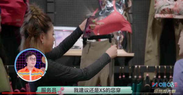 ▲▼王菊。(圖/翻攝自YouTube/咪咕官方频道 )