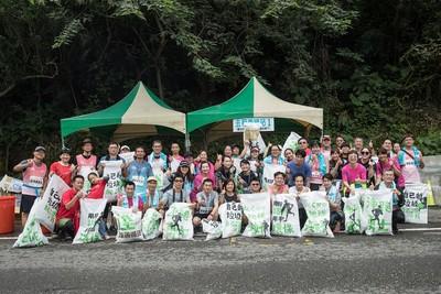 台泥號召百人參與太魯閣馬拉松 賽後原路返回清道