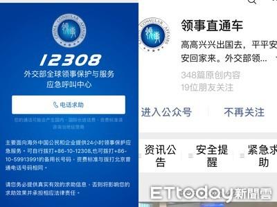 開放民航電信投資、海外救助 包承柯:惠台「26條」緩和局勢