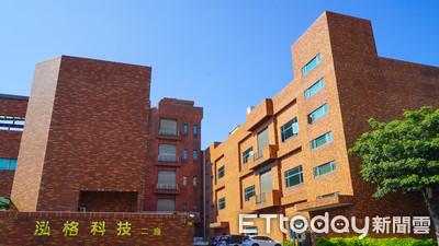 泓格生醫廠房落成 明年Q1穩定量產