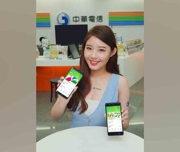 中華電Hami Pay開通、儲值、消費更Easy