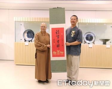 佛光山南台別院陶藝展