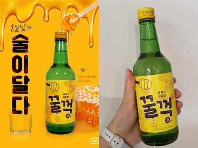 韓妞大愛「蜂蜜燒酒」口感超順滑