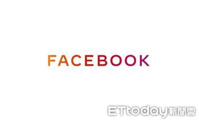 臉書又爆個資外洩!2.67億筆用戶資料被看光光 駭客可能來自越南
