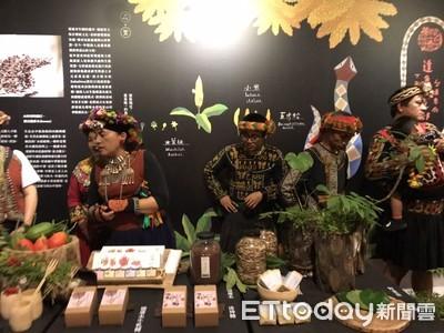 「花東里山生活特展」今起一連8天在華山