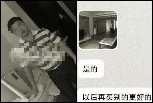 ▲▼兒子住院竟出現「17個女友」來探病 媽嚇歪了。(圖/翻紹自微博)