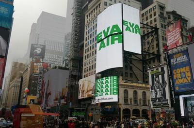 長榮航空登上紐約時代廣場大看板