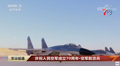 殲-11B機頭「黑→灰白」 裝新型火控雷達