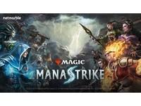 《魔法風雲會》新手遊亮相!官方將在韓國電玩展曝光更多內容