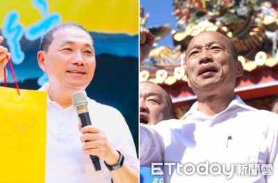韓國瑜週末輔選新北12立委 侯友宜:市政優先