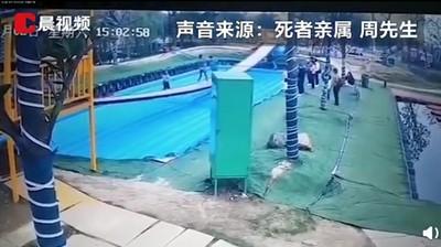 挑戰遊樂設施「墜橋」 男離奇身亡