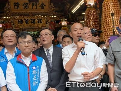韓國瑜拜城隍廟:二戰轟到這都沒爆炸