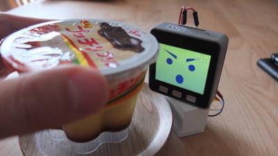 防盜裝置「點心小偷警報器」 甜點一被拿走就大叫:把布丁還來!