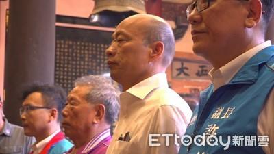 LIVE/韓國瑜親上火線回應7200萬南港豪宅案