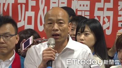韓國瑜稱失業應到按摩院紓壓 陳其邁:要把話說清楚比較重要