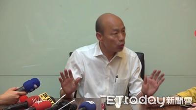 「5顆核彈」瞄準韓國瑜 孫大千:南港購屋案只是小小的前菜