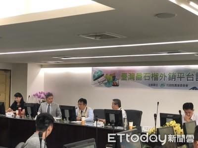 黃偉哲出席台灣番石榴外銷平台論壇