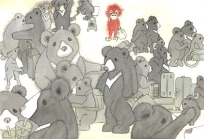 紅毛猩猩亂入台灣黑熊 新住民繪本成果展