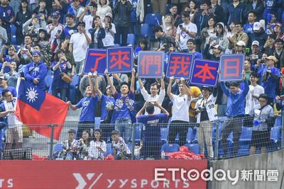 台北101點燈助威中華進12強複賽