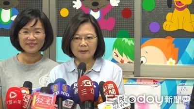 韓國瑜不滿買房個資洩 蔡英文:不能一句國家機器打死所有人