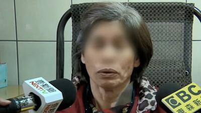 當廚娘2個月被戳瞎雙眼 嬤控邪教聖母:小孩頭殼壞掉