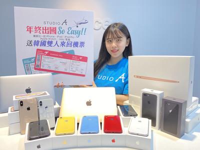 蘋果經銷商iPhone直降1,111元