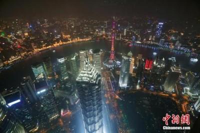 上海外商投資促進服務平台正式啟動