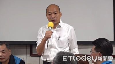 韓國瑜:我沒有庶民!是庶民的選戰