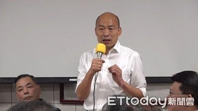 韓國瑜質疑洩個資 財部否認
