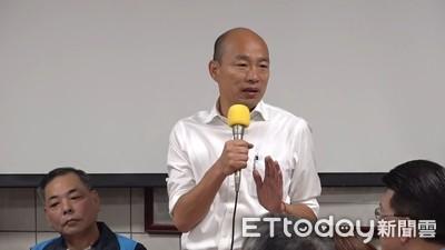 韓國瑜竹縣青年座談 林為洲妻場外抗議