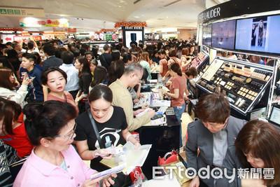 SOGO周慶首日化妝品可賺2.5億