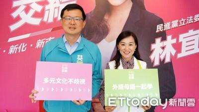 台南小英競總批韓國瑜夫婦貶母語