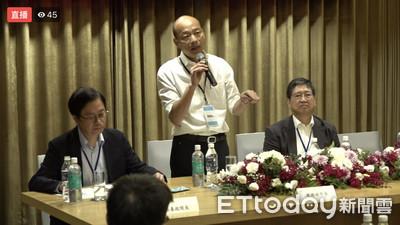 韓國瑜:交換1年推動8到10年台灣一定脫胎換骨