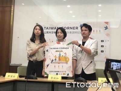 Taiwan Corner越南館明年營運