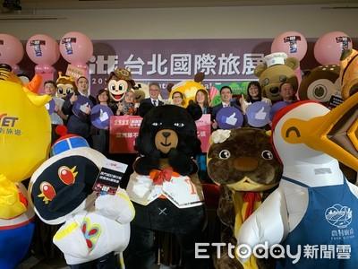 台北國際旅展11/8-11/11開展!