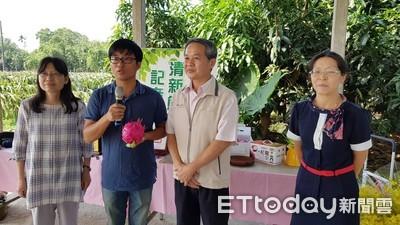 台南冠軍紅龍果拍賣每公斤2百元